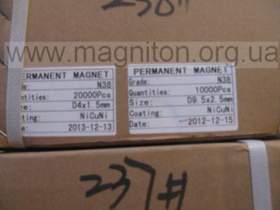 4х1,5 мм магнит