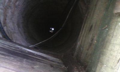 Поиск поисковым магнитом из колодца