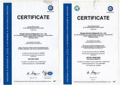 купить неодимовый магнит - сертификат на магниты