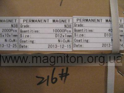 12х1 мм магнит