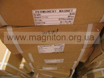 магниты неодимовые упаковка 70х40