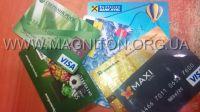 Воздействие магнитом на пластиковые карточки