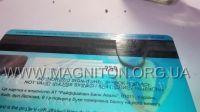 магнитная лента магнитит железный порошок на пластивовой карте