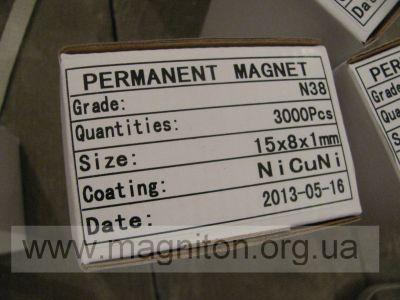 купить магниты оптом 15х8х1
