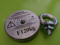 Односторонній пошуковий магніт на F120 кг