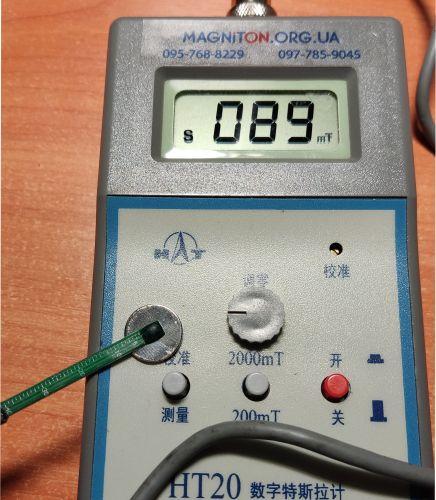15х2_magnet_teslameter