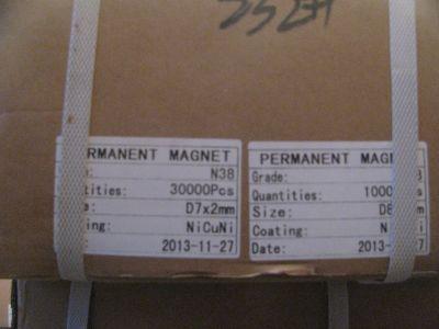 15х15х8 мм магнит