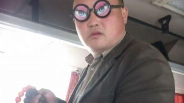 китаец и магнит