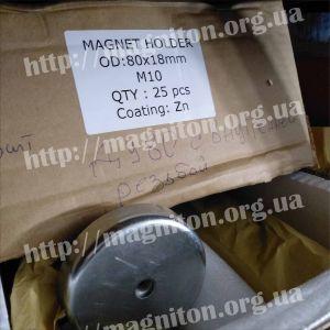 магнит в корпусе с внутренней резьбой купить в Украине