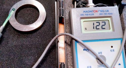 magnet_75_49_10_mm