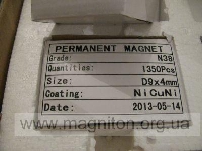 купить магнит неодимовый 9х4