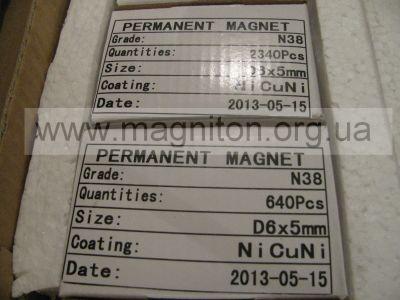 купить магнит неодимовый 6х5мм