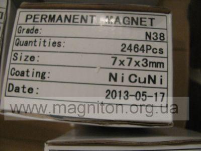 магниты неодимовые упаковка 7х7х3 мм