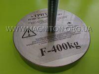 Односторонний поисковый магнит тритон 400кг