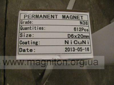 опт склад магниты 6х20 мм