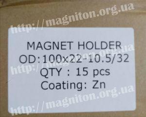 магнит ферритовый Ду 100 мм корпусе купить Украина