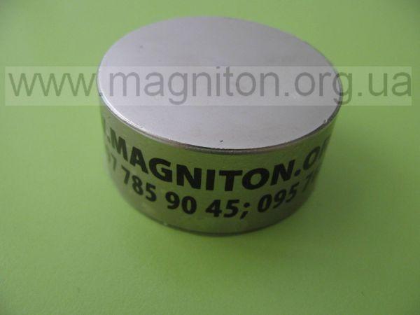 Магнит неодимовый 45х20мм