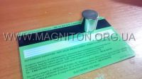 магнит и пластиковая карта