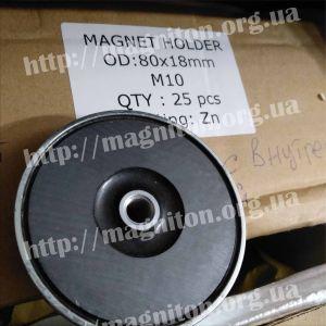 магнит Ду 80 на ферритовом магните в корпусе с внутренней резьбой купить в Украине