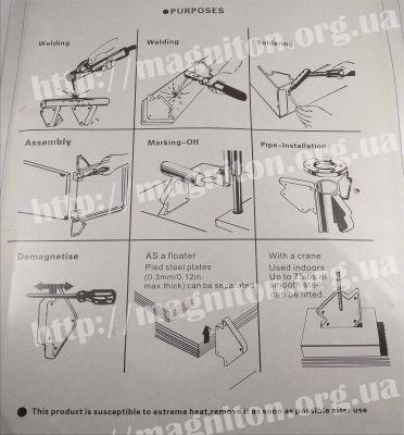 применение магнитного позиционера при монтаже металлоконструкций