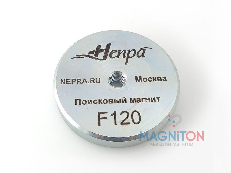 odnostoronnij-poiskovyj-magnit-nepra-f-120-cena-ukraina