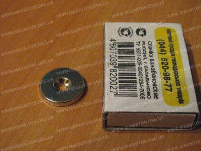круглый магнит с отверстием купить украина