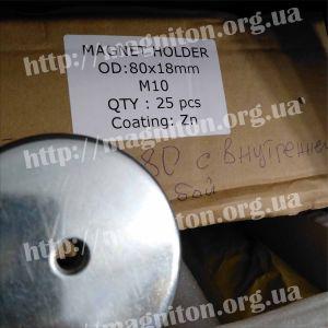 магнит 80х18 мм на ферритовом магните в корпусе с внутренней резьбой М10 купить Украина