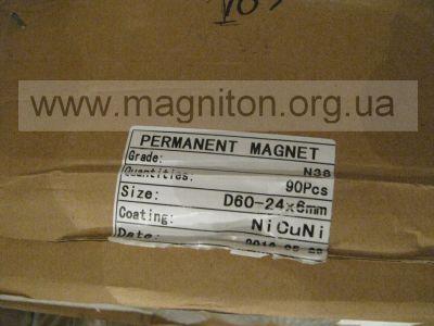 магниты неодимовые упаковка кольца