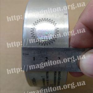 купить поисковый магнит тритон в украине