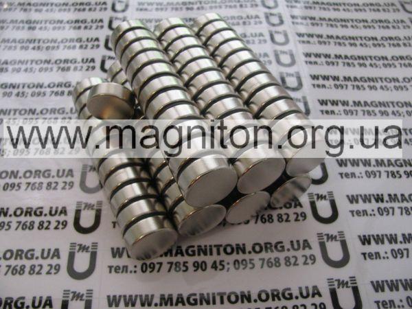 Магнит неодимовый купить Украина 20х7 мм