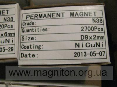 магниты неодимовые упаковка 9х2 мм