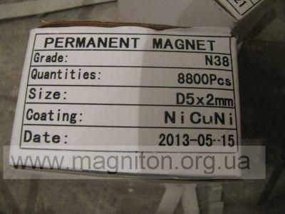 магниты неодимовые упаковка 5х2 мм