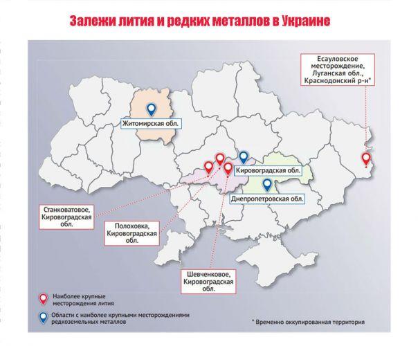 mirove-podorozhcannya-magnityv-2021-месторождения редкоземельных металлов в Украине