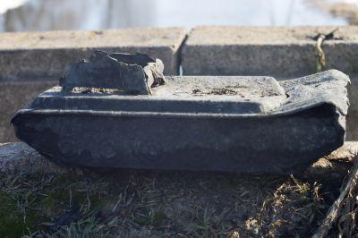 танк знайденний магнітом