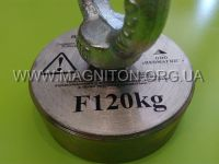 120 кг магнит поисковый Тритон Украина купить