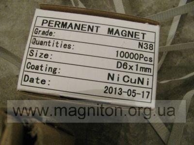 магниты неодимовые упаковка 6х1 мм