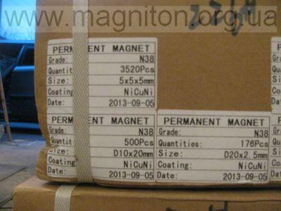 10х20 мм магнит