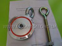 2xF-120 кг, двусторонний поисковый магнит редмаг купить