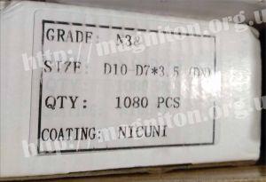 магніт  з намагніченністю по діаметру купить в Україні магніт