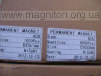 10х2 мм магнит