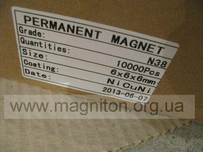 магниты неодимовые упаковка 6х6х6 мм