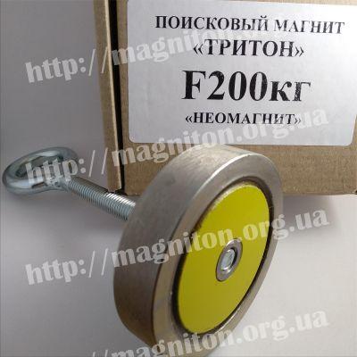 поисковый магнит тритон купить на 200 кг
