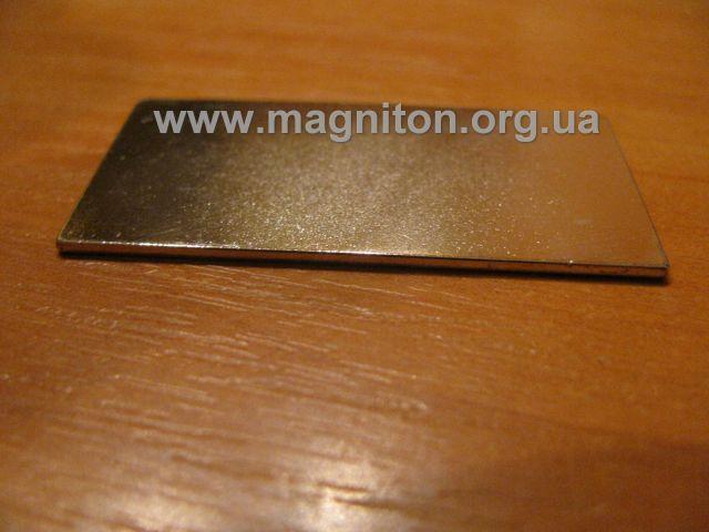 интересно пластины магнитно эластичного типа фото мае дерево начинает